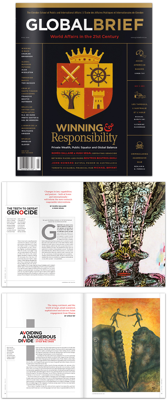 Design & art direction: Louis Fishauf, cover spot: Brad Yeo, illustrations by Henrik Drescher and Blair Drawson