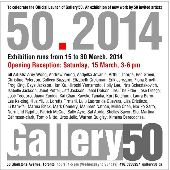 Reactor-Gallery-50-2014